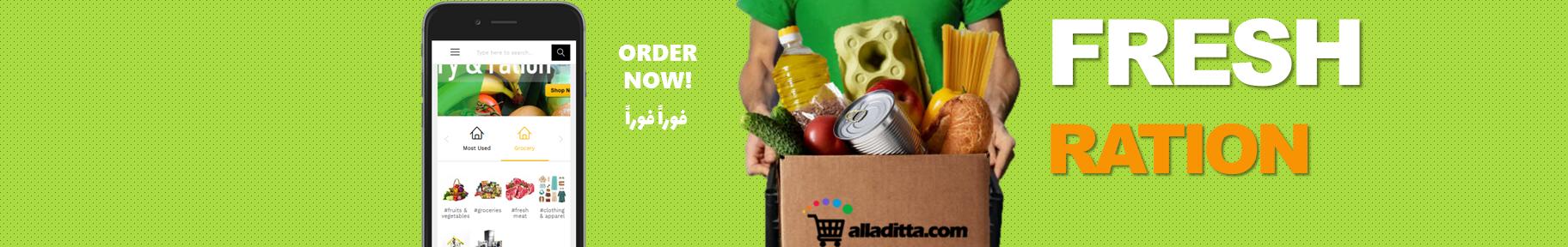 Al Sadaat Store